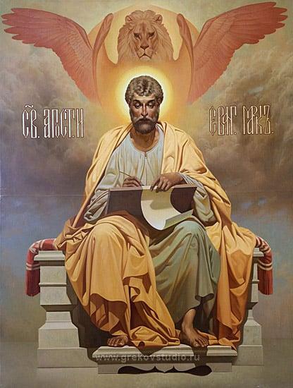 скачать апостол игру через торрент - фото 6