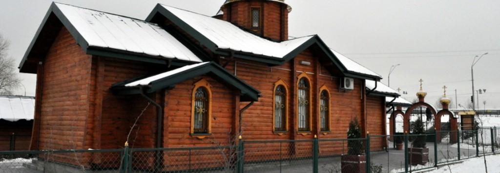 Зимовий вигляд храму